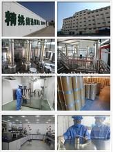 KOH, 90%-95%min,Potassium hydroxide, 1310-58-3, Caustic Potash