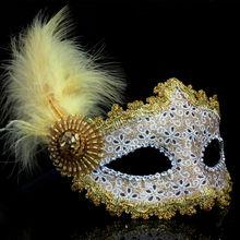 Venetian Style Snow White Feather Masquerade Venice Masks