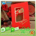 De papel de invitación de boda de diseño de la tarjeta, 3d invitación de la boda de la tarjeta