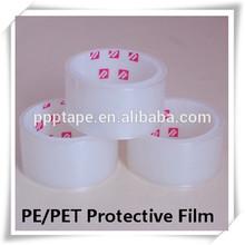 laminating film pet pe,pe protective film