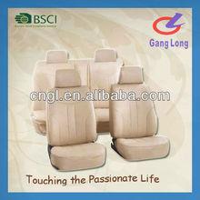 PVC car seat cover,