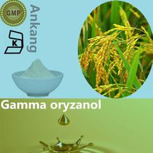 rice bran gamma oryzanol powder for pharmaceutical,cosmetics , food industry