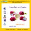Hylocereus Undatus Powder Extract(Pitaya Powder/ Pitaya Powder Extrat) from GMP Manufacture