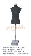 Para mujer de la tela a medida ajustable de costura del maniquí