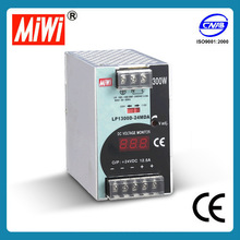 LP1300-12 ac to dc outdoor power 12v 300w