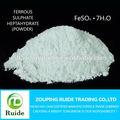 Monohydrate de sulfate ferreux/heptahydraté feso 4. h2o feso4.7h2o 2833291000