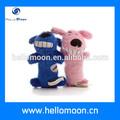 2014 çocuk hayvan sex bebek köpek oyuncak- info@hellomoon. Cn