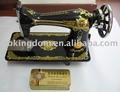 Neue manuelle Nähmaschine der Schmetterlingsmarke JA1-1