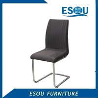 Dark Brown Faux Matte Leather and Chrome Metal Frame Dining Chair