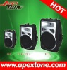 P4 Series Plastic Speaker & Profesional Sound Box
