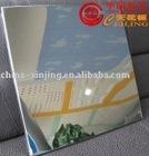 Reflective aluminum ceiling boards/aluminum mirror ceiling panels
