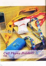 mobile phone lanyard