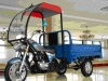 TRICYCLE, 3 WHEEL MOTORCYCLE, 2013 NEW MODEL