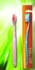 Toothbrush(adult toothbrush,new toothbrush,brand toothbrush,plastic toothbrush,toothbrush,tooth brush)