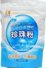 Genuine pearl powder