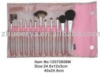 12pcs makeup travelling cosmetic brush set