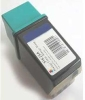 Compatible HP 51625 remanufactured Inject Cartridge suitable for hp laserjet printer