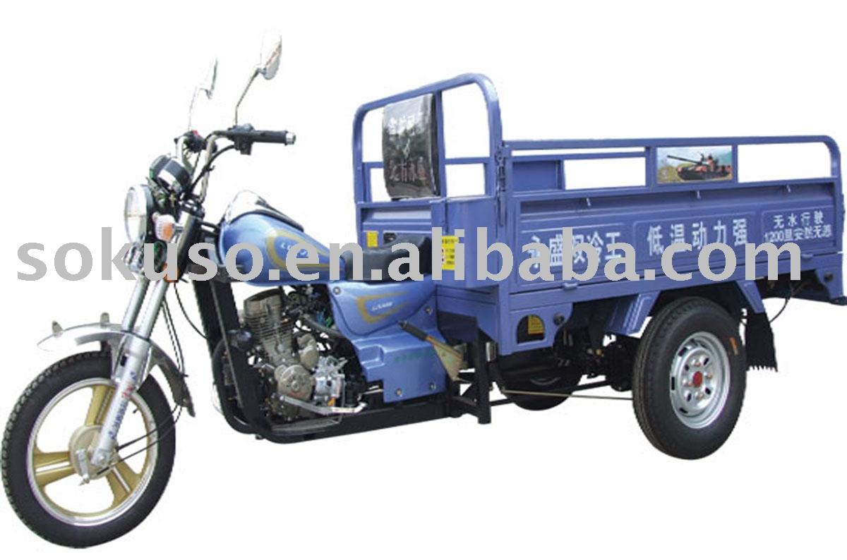 150cc 200cc Motorized Cargo Tricycle,three wheel motorcycle