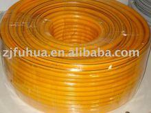 pvc power high pressure spray hose