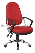 modern cute office chairs with chromed base and armrest KB-802-2
