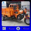 2013 New 150cc/200cc/250cc Trike