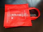 pp spun bonded non-woven fabric for bag