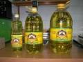 해바라기 기름