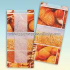 Flat bottom paper bags