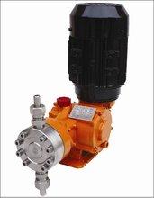 Metering Pump(hydraulic diaphragm/Mechanical diaphragm/plunger pump)