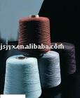 wool yarn wool blended yarn