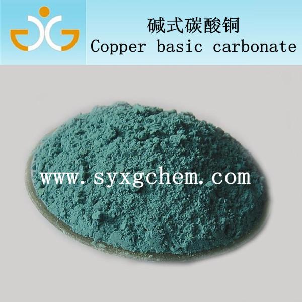 Cobre básica carbonato de