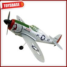 Brushless P-47 4 channel model plane RC hobby RPH79496