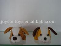 animal shaped stuffed plush bag toy in dog shape