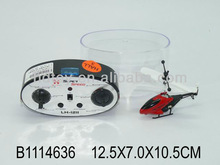 Hot! LH1211 3.5 CH Ultra Mini With Gyro RC helicopter