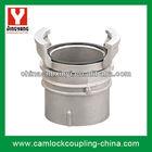 Aluminium Guillemin coupling (female with latch)