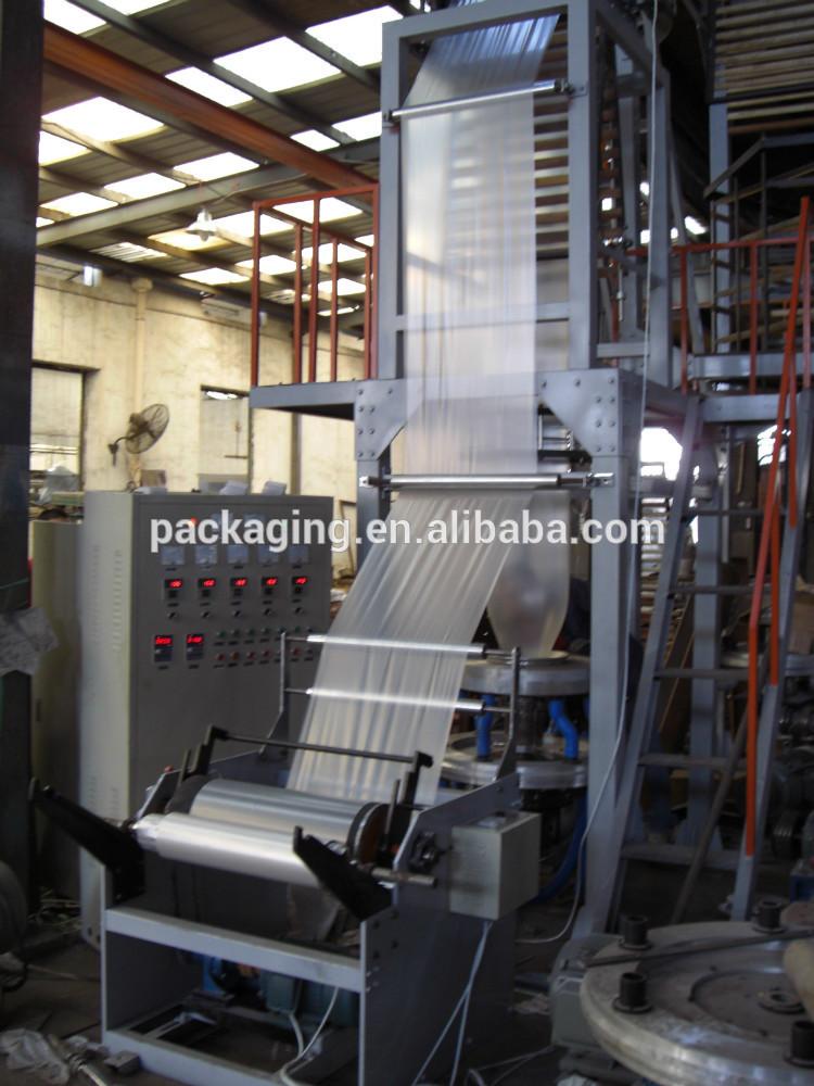 PE Film Blowing Machine (SJ-A50/55/65)