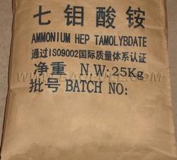 Ammonium Hepta Molybdate 99%
