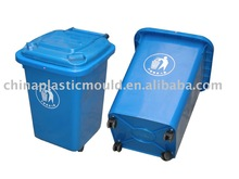 50 liter Trash Can, 4 wheel, 50L dustbin, waste bin