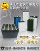 electirc forklift battery