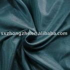 Nylon Rayon Fabric