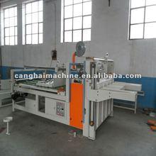 Semi-Automatic Glue Machine for corrugated carton board