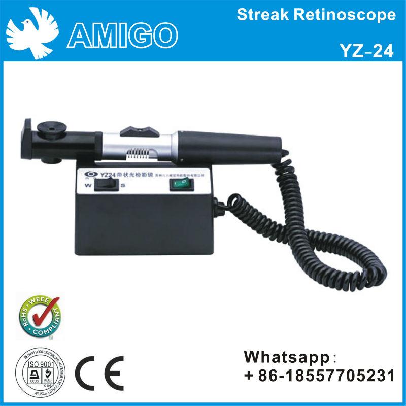 Ретиноскоп фото