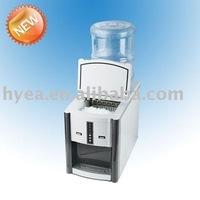 water dispenser with ice machine