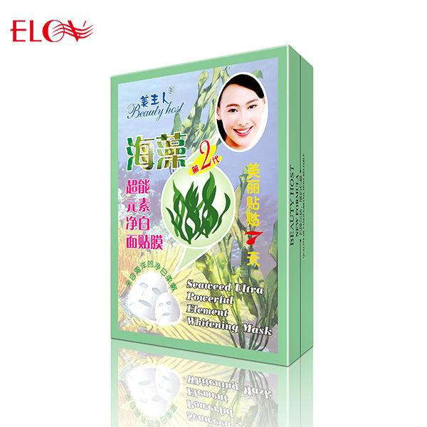 Seaweed Whitening Facial Mask