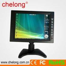 free sample 10.4 inch car LCD PC monitor