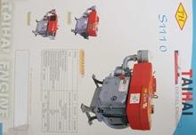 Diesel engine S1110