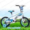 china kids cheap mountain bike bicycles