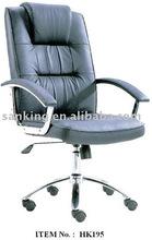 Office Chair/chair