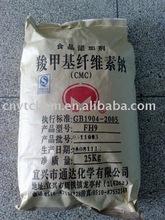 CMC/CMC sodium salt/9004-32-4/thickener