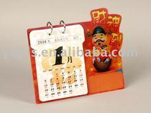 3D calendars